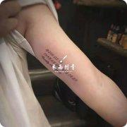 <strong>小纹身大概多少钱?</strong>
